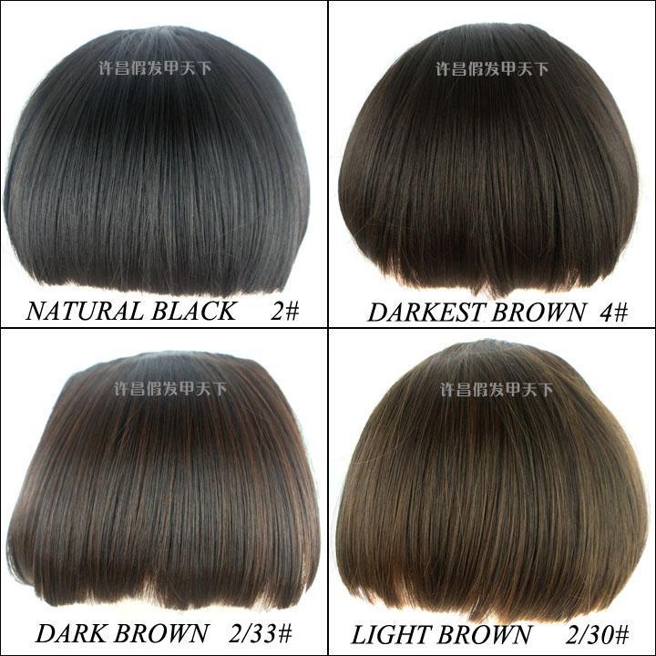 Cheap Wigs Leeds Natural Wigs Sale