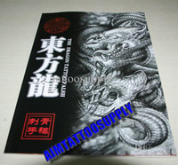 Wholesale East Dragon Tattoo Flash A3 page TATTOO BOOK