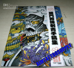 Wholesale A WE TATTOO manuscript Colour SKULL tattoo book HOT COST ON SALE