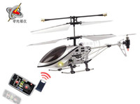 Wholesale New i helicopter for iTouch control ch radio remote control helicopter with gyro USB color children kid gift toy