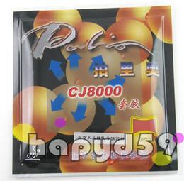 original table tennis rubber palio CJ8000 Ping Pong rubber table tennis racquet rubber