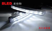White 8 LED Fog/DRL Light day driving aux fog light 8 led universal daytime running lamps DRL headlight white 5 Pair LOT