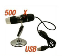 Digital Camcorders sequence - 500X MP LED USB Digital Microscope Digital Zoom X Sequence Mode