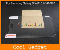 Wholesale Screen Protector film Guard for Samsung Galaxy S WiFi G70 W retail package MSP402