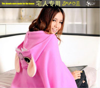 Wholesale Ali o house of household to take pajamas ali people cloak shawls