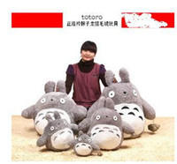 Wholesale New Hayao Miyazaki Totoro Stuffed toy carton pillow cushion with filling children kid gift toy size