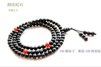 Women's bead bin - 108 prayer beads prayer beads bracelet natural Si Bin Stone