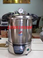 Biology Lab autoclave steam pressure - Portable Autoclave High Pressure Steam Sterilizer Autoclave L for biology lab