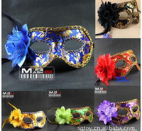 Wholesale Party masks masquerade mask Venetian mask women Lady Sexy masks