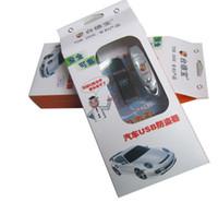 Wholesale Vehicle Anti steal Alarm Car Burglar Alarm E USB Chip Digital Security for Car