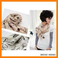 Wholesale 6 New Printed Smoothness Scarf Popular Newest Accessories Scarf Factory Supply ZHSC02