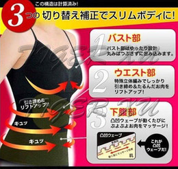 Wholesale Japan Germa Shape Up Camisole Slim Body Women Slimming Vest