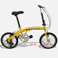 Wholesale 16 inches of six shifting speed bike portable folding bike
