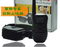 Wholesale Remote Dog Pet Training Collar with LCD Display