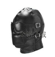 adult bedding set - Hot Sex product New Soft leather bondage Mask eyepatch gagged Headgear Adult BDSM sex toys bed game set