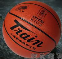 Cheap Basketballs children basketball Best   basketball indoor