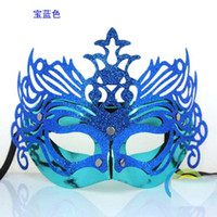 Wholesale venetian sexy coloured mask for christmas carnival halloween masquerade dance party masks gold