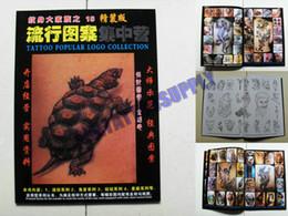 Wholesale 2012 NEW tattoo book fashion pattern tortoise NO Hot sale