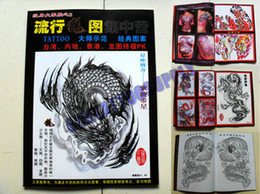 Wholesale Hot New Arrival Tattoo Book Dragon beast of prey Fashion Design NO big sale