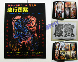 Wholesale 2012 New Arrival Tattoo Book Tiger beast of prey Fashion Design NO big sale