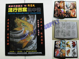Wholesale 2012 New Arrival Tattoo Book carp birds and beasts Fashion Design NO big sale