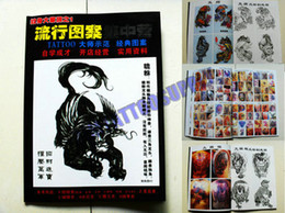 Wholesale New Arrival art tattoo book kylin fashion design NO hot sale