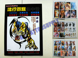 Wholesale New Arrival art tattoo book tiger fashion design hot sale