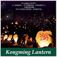 Holiday Red Blue Kongmingdeng COLOURED SKY LANTERNS CHINESE Fay Balloon Christmas gift - Wishing Lamp   Sky Lanterns