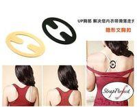 New and Fashion Cleavage Breast Adjust Bra Straps Bra Up Con...