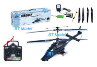 Wholesale 8018 channel rc helicopter RTF ready to fly cm CH gyro radio remote control air wolf model