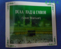 Wholesale DHL Islamic Muslim Duaa Hajj amp umrah in Makkah Kabah Quran Player New