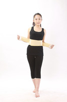 Best AFT-Y011 Tourmaline magnetic lumbar support, waist brace, size S to XXXL yellow or black