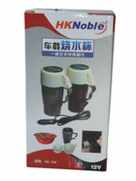 Wholesale The newest Car DC12V stainless steel kettle boil cup warm cup of hot water degrees car pot water heater