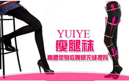 Wholesale YUIYE Skin color thin section Legs slender socks Varicose veins socks Even foot socks