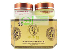 Wholesale Chinese Mecidine Whitening Anti Freckle Skin Lightening Rejuvenation Cream set