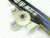 Wholesale Genuine hangyu badminton shuttlecocks durable king shuttlecock badminton ball high quality durable