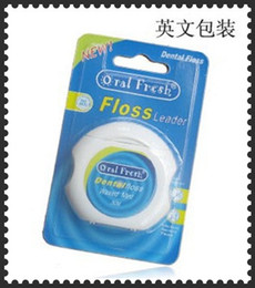 Wholesale oral fresh floss leader Dental floss oral care kit dental hygiene Interdental brush