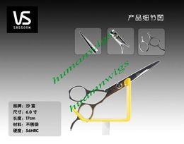 Wholesale New Popular VS Hair Scissors Cutting Scissors Barber Stainless steel INCH Plastic package