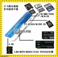 USB 2.0 computer memory - 20pcs Multi function Reader Device USB2 Memory Card Readers TF SD MMC All In One For PC Computer