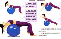Wholesale Hot Sale Home Balance Trainer Pilates Fitness Ball Gym Ball Yoga Ball Balance Gym Ball HEBE0032