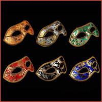 Wholesale New The Mask Flower Embroidery Face Braid Masks Venetian Mardi Gras Mask Masquerade Party Mask