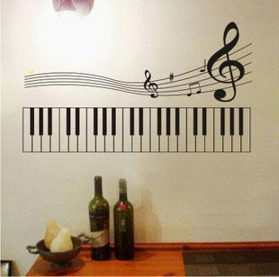 Wholesale Music Note The Keyboard Wall Decals Art Mural ...