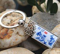 Wholesale Chinese Blue White Porcelain Metal Key Chain Screen Shape Car Keychain Zinc Alloy