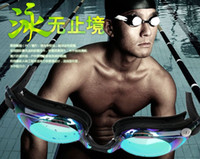Wholesale Plain glass goggles myopia goggles swimming goggles fog waterproof AT001