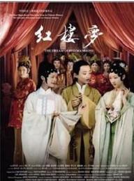 Wholesale UK The Dream of Red Mansions DVD China mainland TV Series Movie