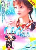 Wholesale Australia The MVP Lover DVD TV Series Movie