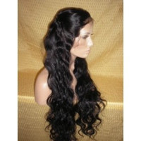 French Lace asian curl - 24 inches Dark Brown LACE FRONT WIG Long wave Color