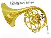 Wholesale best HY S four keys Bb split Franch horn franch horn manufacturers direct sale