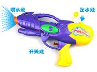 bath squirt - Creative Plastic Kids Toy Air Pressure Water Gun Super beach spray fun Squirt play toys size L