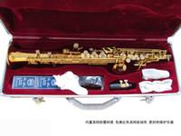 Wholesale best New WAS G bB key Soprano Sax key in stock